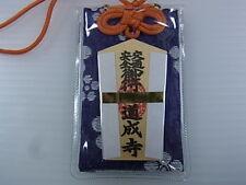 Japan Traffic Safety Pray Amulet Charm Dojoji Temple Omamori  Wakayama  BLUE