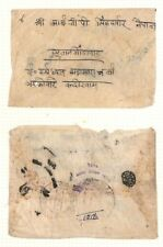 AX150 1900s Nepal Early Local Native Covers{2} Album Page ex Asia Collection