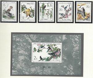 China 1823/28 + Block 27 postfrisch 1982 / P.R. China 1823/28 + Block 27 MNH