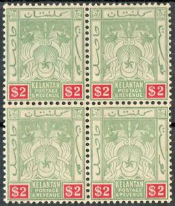 Malaya Kelantan 1911 KGV $2 block of 4 mint stamps MNH