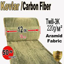 12 in x 50 FT - fabric made with KEVLAR-CARBON FIBER Fabric - Twill -3K/200g/m2