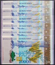 Kazakhstan 10000 tenge 25 years of Independence 2016  unc P-new