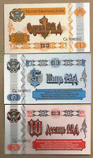 RUSSIA/SMOLENSK 3 NOTES UNLISTED 2012 AUNC VERY RARE!!!