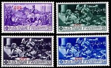 1930 ITALY - AEGEAN ISLANDS - COO #12-15 - FERRUCCI - OGVLH - VF - $15. (E#2162)