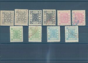 CHINA Shanghai 1888 MNG/used stamps (CV $150 EUR132)