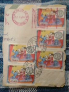 5 x Brazil Stamps - ALL 60