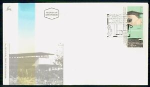 Mayfairstamps ISRAEL FDC 1990 COVER ARCHITECTURE STAMP wwk39789