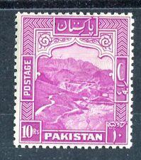 Pakistan 1948-57 10r magenta (p12) SG41a MH