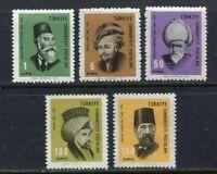 30970) Turkey 1967 MNH Turkish Famous People 5v