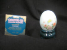 Avon oriental egg delicate blossoms patchwork cologne in original box
