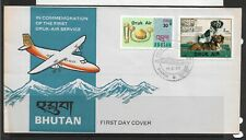 1983 BHUTAN, FIRST DAY COVER,DOGS, DRUK AIR SERVICE