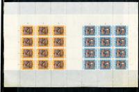 Isle of Skye (British) Europa Set 72x Total Stamps 1965 Sheet invt