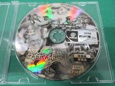 Dreamcast -- DYNAMITE DEKA 2 trial disc -- JAPAN. GAME. Work. 30789