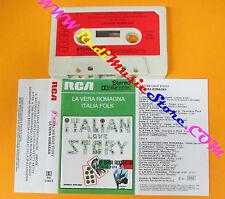 MC LA VERA ROMAGNA Italian love story 1982 italy RCA liscio no cd lp dvd vhs