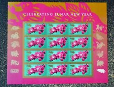 2019USA #5340 Forever Celebrating Lunar New Year of the Boar - Sheet of 12  pig