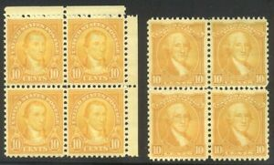 U.S. #642, 715 Mint NH BLOCKS - 1931-32 10c Values ($82)