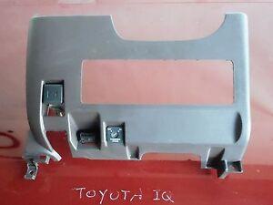 CARTERINO MASCHERINA SOTTOSTERZO TOYOTA IQ COD 55310-74010 colore marroncino