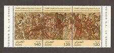Algeria Scott 639a, MNH, Strip of 3, 637-639, Camels, Lion, Men, Slave
