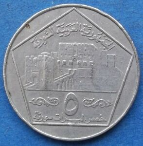 """SYRIA - 5 pounds AH1416 1996 """"Citadel of Aleppo"""" KM# 123 - Edelweiss Coins"""