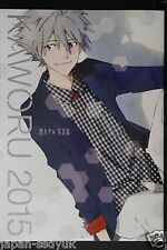 "JAPAN Evangelion: Kaworu Nagisa Photo Book ""Kaworu 2015"""