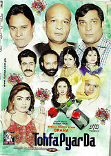 TERE AASHIQ BARAY - NEW COMEDY STAGE DRAMA DVD - FREE UK POST