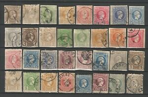 Greece very old lot Hermes used