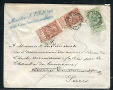 Belgique - Enveloppe de Bruxelles pour Paris en 1897 - ref D 243