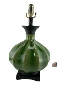 Uttermost Co. Table Accent Lamp Crackled Green Ceramic