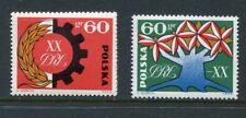 Poland Scott 1244-5 1244-45 1245 Peasant Workers Alliance Tree Gear 1964 NH