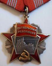 Soviet Russian Order - Russian Soviet Rare Order October Revolution