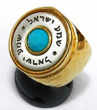 Hammered Gold & Silver Ring Kabbalah Hebrew Jewish Carved Turquoise Size 8
