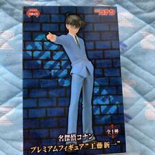 Detective Conan Shinichi Kudo Premium Figure