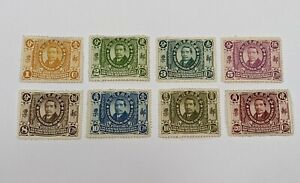 Stamp Pickers Imperial China 1912 Dr. Sun Yat-Sen Mint Lot Scott #178-185 $125+