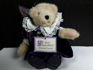 Muffy Vanderbear Collectible Plush Stuffed Bear, 1992 MUSICAL SOIREE with tags