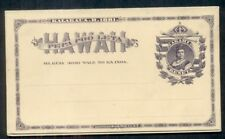 HAWAII #UY1 1¢ purple, unsevered, folded, Double Card, scarce in this condition