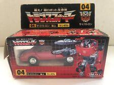 DIACLONE TAKARA TRANSFORMERS G1 RUMBLE 04 W/Box Popy Bandai Chogokin Takatoku