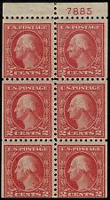 "#463a  1916 2c BOOKLET ISSUE POSITION "" D"" MINT-OG/NH"