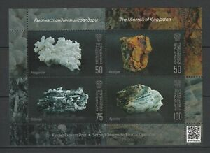Kyrgyzstan 2015 Minerals MNH block