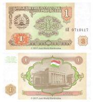 Tajikistan 1 Ruble 1994  P-1 Former USSR Banknotes UNC