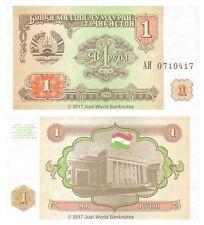 Tayikistán 1 rublos 1994 P-1 Antigua URSS Billetes Unc