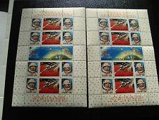 GUINEE - timbre yvert et tellier bloc n° 14 15 obl (Z3) stamp guinea