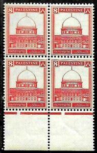 ISRAEL PALESTINE HOLYLAND Stamp Block PICTORIALS 8m + TABS MNH (Very Nice)