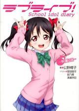 JAPAN NEW Love Live! School Idol Diary ~Nico Yazawa~ Sakurako Kimino novel