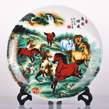 Horse To Successful Pastel Porcelain Decorative Plate Display Decoration Crafts