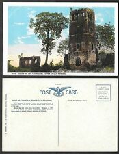 Old Panama Postcard - Ruins of the Cathedral Tower