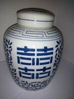 Vintage Chinese Porcelain Double Happiness Blue White Ginger Jar Large 10""