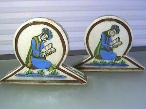 Vintage Persian Qajar Bookends
