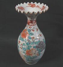 Beau Vase de Chine d'époque XIXè siècle