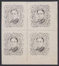 MEXICO, 1878. Revenue Coahuila Contribucion CO5 Block, Mint