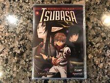 Tsubasa Reservoir Chronicle Volume 8 A Tragic Illusion New Sealed Dvd! Ep. 32-36